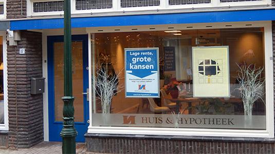 Establishment Baarn Centrum image