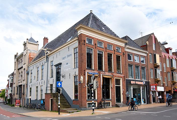 Establishment Groningen (Lagro) image