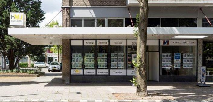 Establishment Rotterdam Capelle image
